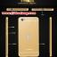 (025-138)เคสมือถือวีโว Vivo X5 Pro เคสกรอบโลหะพื้นหลังอะคริลิคเคลือบเงาทองคำ 24K thumbnail 7