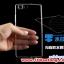 (370-014)เคสมือถือ Case OPPO R5 เคสนิ่มโปร่งใสแบบบางคลุมรอบตัวเครื่อง thumbnail 1