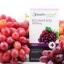 Healthessence Red Grape Seed 55,000mg สกัดจากเมล็ดองุ่นแดง 55,000 mg. thumbnail 2