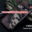 (385-022)เคสมือถือซัมซุง Case Samsung Galaxy J1 เคสกันกระแทกแบบหลายชั้นลายพรางทหาร thumbnail 9