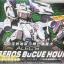 HG SEED (53) 1/144 Alec's Kerberos BuCUE Hound thumbnail 1