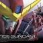 RG ZGMF-X09A Justice Gundam thumbnail 1