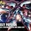 Qubeley Papillon (HGBF) thumbnail 1