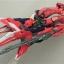MG Aegis Gundam thumbnail 7