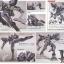 Gundam Kimaris Trooper (HG) thumbnail 4
