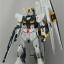 MG Nu Gundam Ver. Ka thumbnail 2
