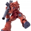 Char Aznable`s Custom Zaku II (THE ORIGIN) (HG) thumbnail 3