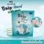 MB Guarantee Baby Hand Nail Mask ถุงมือมาร์คบำรุง มือ+เล็บ ลดรอยเหี่ยว เล็บแข็งแรง ลอกเซลผิว thumbnail 2