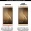 (039-095)ฟิล์มกระจก Huawei P9 Plus รุ่นปรับปรุงนิรภัยเมมเบรนกันรอยขูดขีดกันน้ำกันรอยนิ้วมือ 9H HD 2.5D ขอบโค้ง thumbnail 6