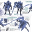 Gafran (HG) thumbnail 3
