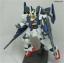 HGBF 1/144 Build Gundam Mk-II thumbnail 4