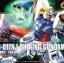 Shining Gundam (HGFC) thumbnail 1