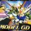 SD Perfect Strike Gundam thumbnail 1