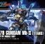 Gundam MK-II (Titans) thumbnail 1