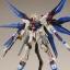 RG Strike Freedom Gundam thumbnail 8