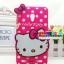 (006-004)เคสมือถือ Asus Zenfone5 เคสนิ่มชุดการ์ตูน 3D น่ารักๆ thumbnail 16