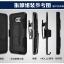 (426-001)เคสมือถือซัมซุง Case Samsung A8 เคสกันกระแทกประกบ 3 ชิ้น ตั้งได้เหน็บเอวได้ thumbnail 5