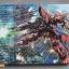 MG 1/100 (6617) Aegis Gundam [Daban] thumbnail 2