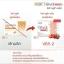 Ozee Gluta Plus+ Version 2 โอ ซี กลูต้า พลัส เวอร์ชั่น 2 ขาวเร็วกว่าเดิม 2 เท่า บรรจุ 30 เม็ด thumbnail 6