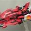 MG Aegis Gundam thumbnail 6