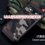 (385-035)เคสมือถือซัมซุง Case Samsung Galaxy J7 เคสกันกระแทก 2 ชั้น ลายพรางทหาร thumbnail 7