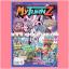 My Turn Z Magazine Vol.9 + 3 Promo Cards thumbnail 1