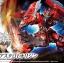 Gundam Astaroth Origin (HG) thumbnail 1