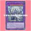 NECH-JP049 : El Shaddoll Shekhinaga (Ultra Rare) thumbnail 1