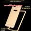 (025-154)เคสมือถือ Case Huawei ALek 4G Plus (Honor 4X) เคสกรอบโลหะพื้นหลังอะคริลิคเคลือบเงาทองคำ 24K thumbnail 2
