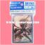 Bushiroad Sleeve Collection Mini Vol.89 : Knight of Silence, Gallatin x53 thumbnail 1