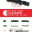 ชุดโมเดลปืนประกอบ ชุดที่ 5 (8 อัน) Gun Model Kit 5 thumbnail 9