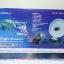 USB Wireless Wifi Link 8000mw (8w) 58dBi v.5 thumbnail 12