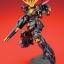 Unicorn Gundam 02 Banshee (Destroy Mode) thumbnail 2