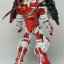 MG Sengoku Astray Gundam thumbnail 3
