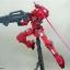 HG 00 (08) 1/100 GNY-001F Gundam Astrea Type-F thumbnail 7