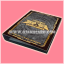 Yu-Gi-Oh! ZEXAL OCG Duelist Card Binder / Folder - Imperial Key Gold thumbnail 2