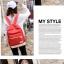 กระเป๋าเป้แฟชั่น ซื้อ 1 ได้ถึง 3 กับสีสันโดนใจ thumbnail 11