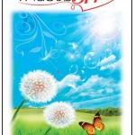 ฟ้านี้ยังมีรัก (มือสอง) (สภาพ80-90%) แพรพริมา กรีนมายด์ บุ๊คส์ Green Mind Publishing