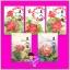 บุปผาสีชาด ภาคหนึ่ง-สอง (ห้าเล่มจบ) 美人谋 ปิงหลันซา (冰蓝纱) แจ่มใส มากกว่ารัก thumbnail 1