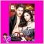 บ่วงรักเล่ห์จอมมาร ชุด บ่วงรัก พรรณารา ไลต์ ออฟ เลิฟ thumbnail 1