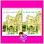 มาลัยสามชาย เล่ม 1-2 ว.วินิจฉัยกุล ทรีบีส์ ในเครือ เพื่อนดี thumbnail 1