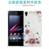 เคส Sony Xperia Z2 - Cartoon Hard Case [Pre-Order]
