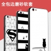 Case OPPO R9sPlus - เคสพิมพ์นูน ลายการ์ตูนขอบดำ [Pre-Order]