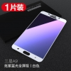 ฟิล์มกระจก Samsung A9 Pro - ฟิล์มนิรภัยเต็มจอ กรองแสงสีฟ้า +กันรอยนิ้วมือ [Pre-Order]
