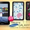 Samsung Galaxy Tab 7/7.7/10.1