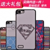 เคส Vivo Y35- Cartoon Hard Case [Pre-Order]