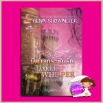ปิศาจกระซิบรัก ชุด นักรบเทพปีศาจ 4 The Darkest Whisper (Lords of the Underworld#4) จีน่า โชวอลเตอร์(Gena Showalter) กัญชลิกา แก้วกานต์