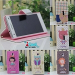 Oppo Find Way u7015 - Diary case ลายการ์ตูน Hello Geeks [Pre-Order]