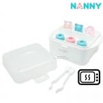 กล่องนึ่งขวดนมไมโครเวฟ Nanny Microwave Steam Sterilizer