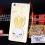 เคส OPPO R5- Rabbit Silicone case#2 [Pre-Order] thumbnail 4